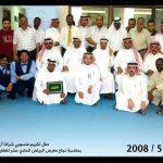 صورة تذكارية مع الشيخ إبراهيم بن سعيدان وفريق العمل