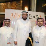 صورة تذكارية مع د.توفيق الربيعة بملتقى شباب الأعمال