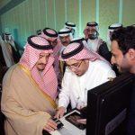 تكريم أمير منطقة الرياض بمناسبة مرور 5 سنوات على تأسيس الوكالة