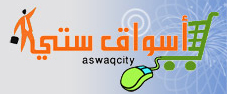 aswaqcity